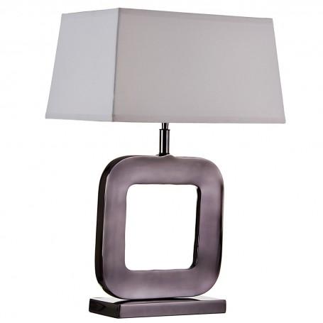 Lámpara de mesa Semi Cuadrado Grafito