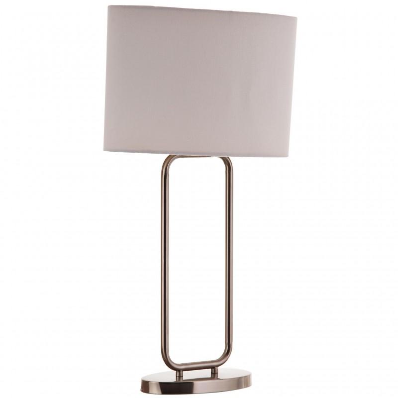 Lámpara de mesa base rectangular Kenroy Home